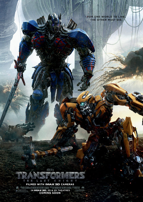 Transformers.poster