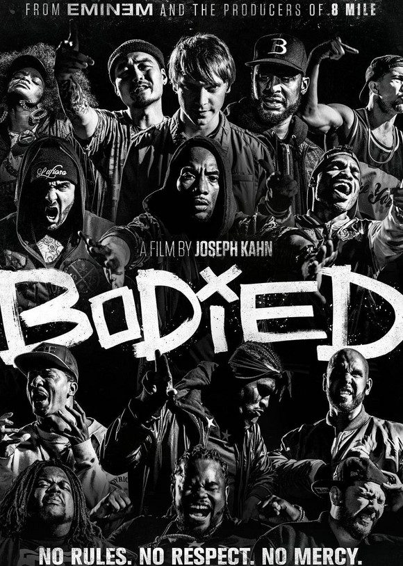 bodied-S