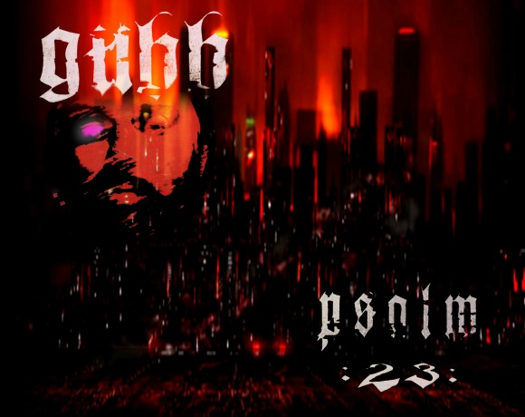 gubb-psalm23-S