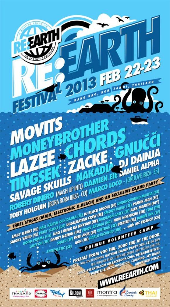 re-earth-2013-update-feb07-S