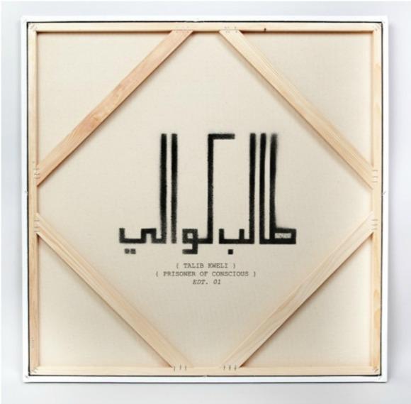 Talib-Kweli-Prisoner-Of-Conscious-S