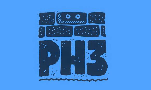 ph3-undergangen-SL