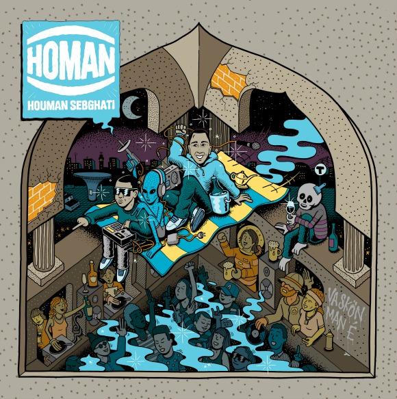 homan-va-skon-man-e-EP-S