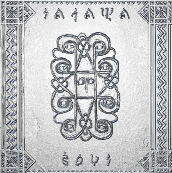 jaqe-marcus-sakawa-S
