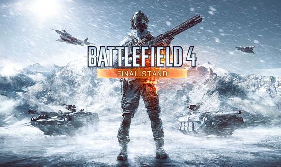 Battlefield Final Stand L
