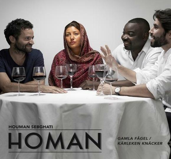 houman-gamla-fagel-EP-S
