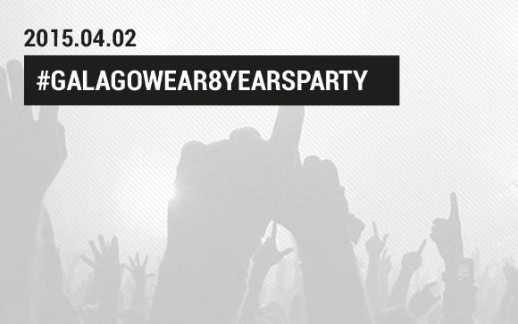 galagowear-8-year-LS