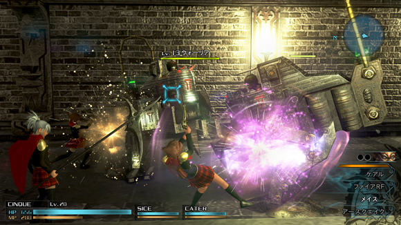 Final Fantasy Type-0 Trailer S