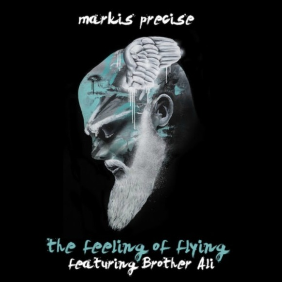 markis-brother-S