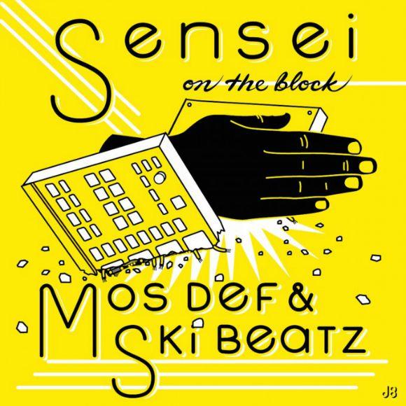 mos-def-ski-block-S