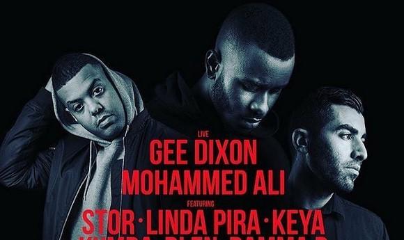 gee-mohammed-ali-jan-2016-LS