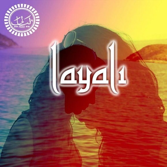 layali-project-s