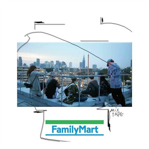 Anton-Kristiansson-Family-Mart-S