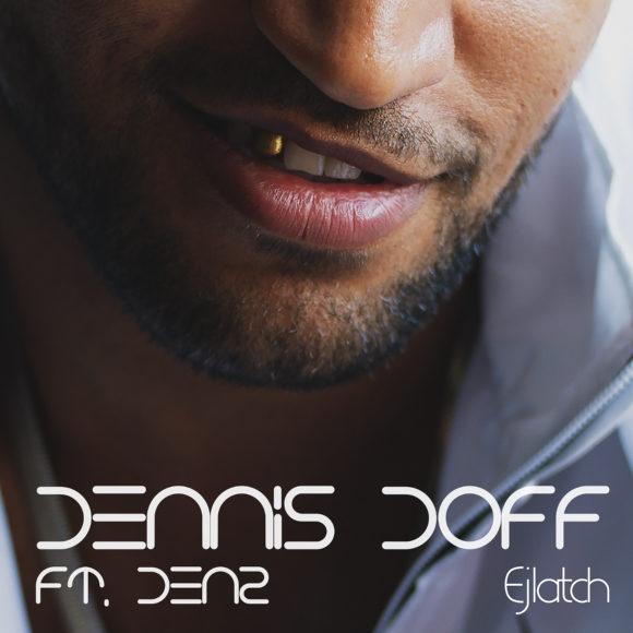 Dennis-Doff-ejlatch-s