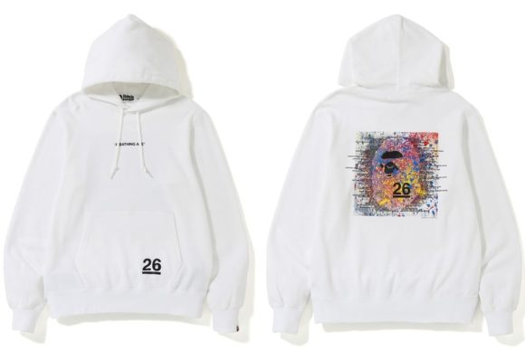 https _hypebeast.com_image_2019_04_bape-26th-anniversary-collection-t-shirt-hoodie-2