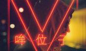 Movits-VII-L