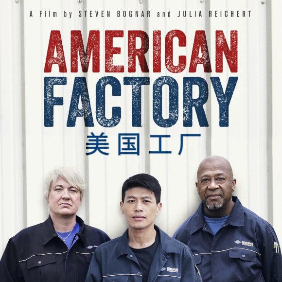 American-Factory-Netflix-S