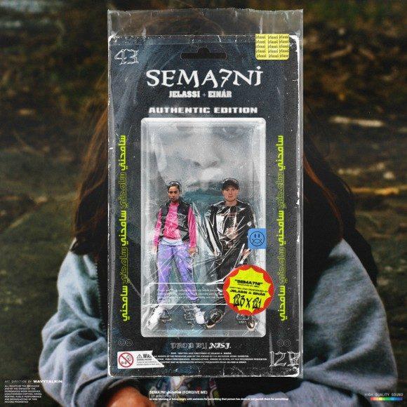 Jelassi-Sema7ni-S