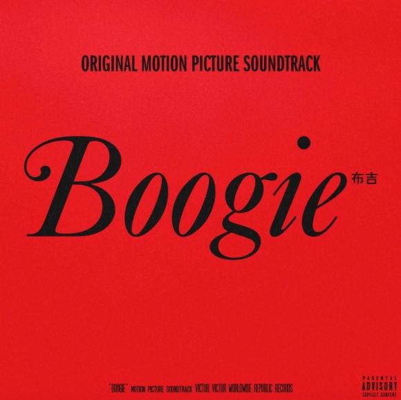 Boogie-Soundtrack-S