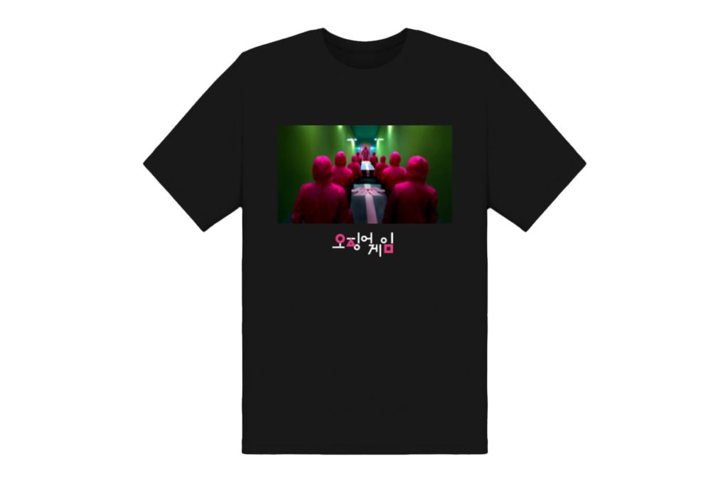 netflix-releases-customizable-squid-game-apparel-008