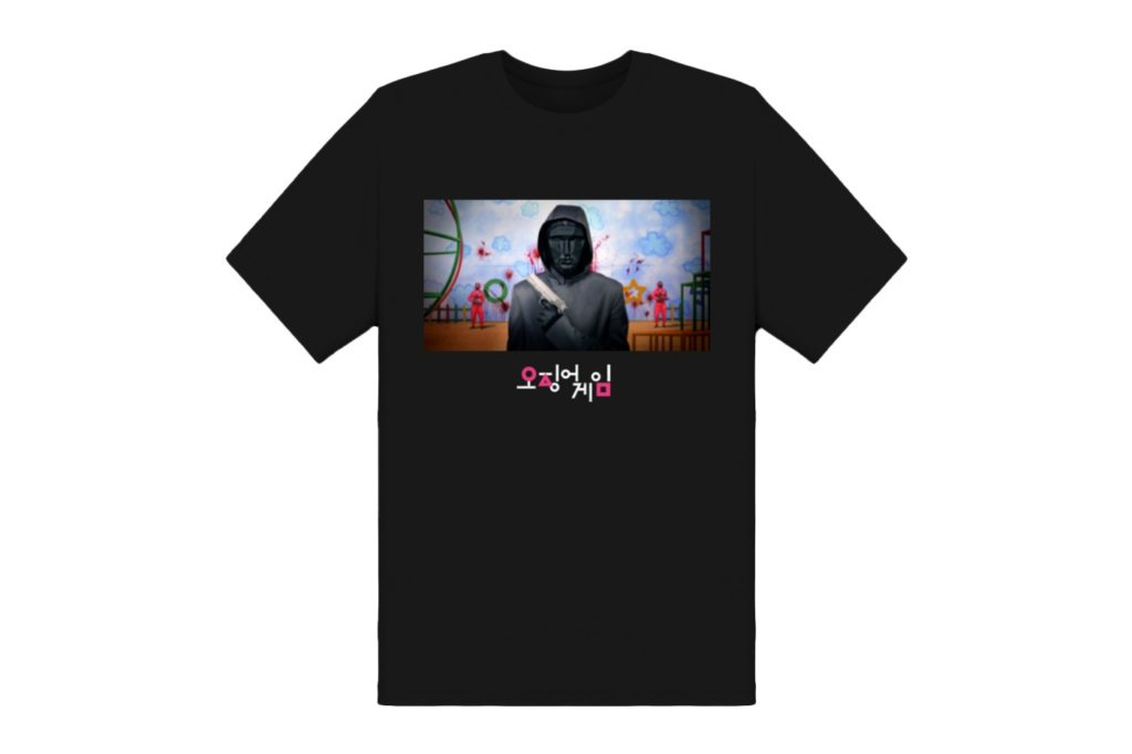 netflix-releases-customizable-squid-game-apparel-009